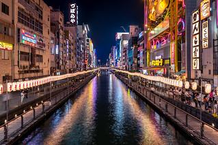 Osaka   by fbkphotography