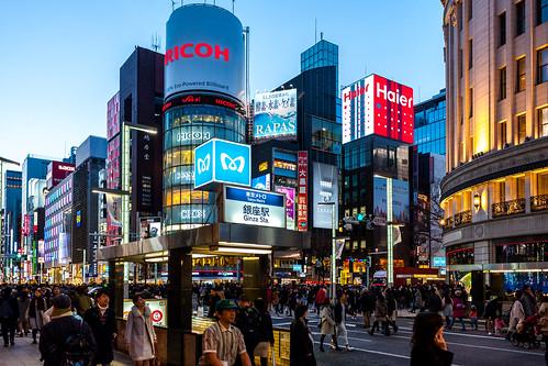Ginza, Tokyo | by jon_chu