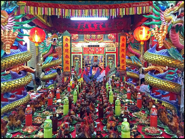 Por Tor Kong Shrine