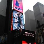 Nueva York, USA
