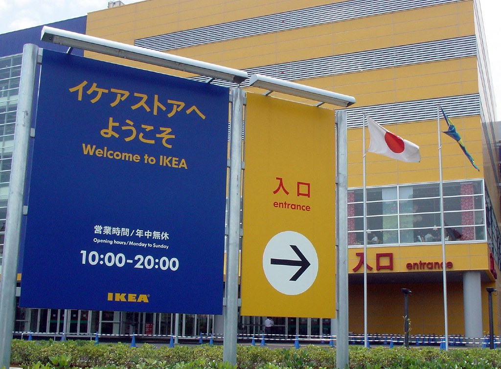 ikea for japanese furniture in tokyo