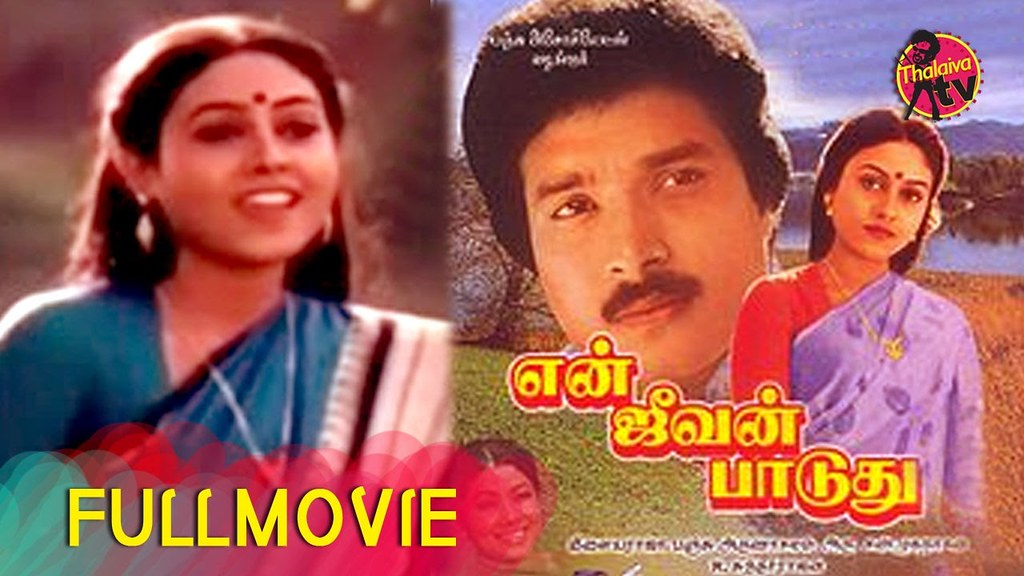 En Jeevan Paduthu 1988 Tamil Full Length Movie Online Flickr