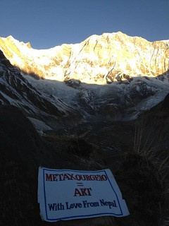 Metaxourgeio Connects With the World/Himalayas
