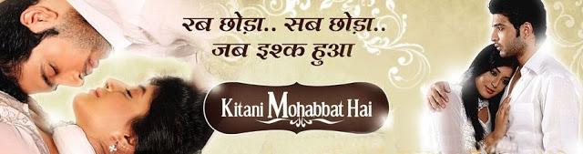 Kitani Mohabbat Hai' Zee Anmol Upcoming Tv Serial Wiki St