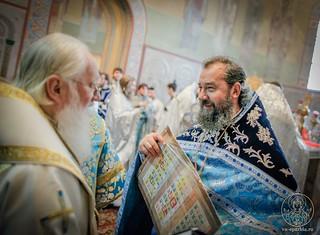 Литургия в Софийском соборе 650