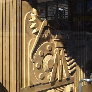 Beautiful Carved Deco Doors