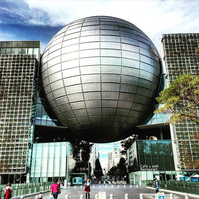 Nagoya Japan Science Museum