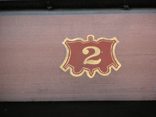 Number 2 - painted onto red sandstone   by Torchlight Beacon