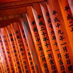 2016_11_01_Kyoto_FushimiInari-taisha_004_HD
