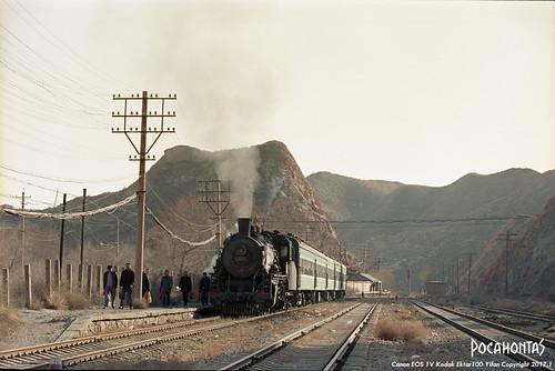 sy1583 steam engine locomotive loco rail railway railroad train baiyin film 135film eos1v