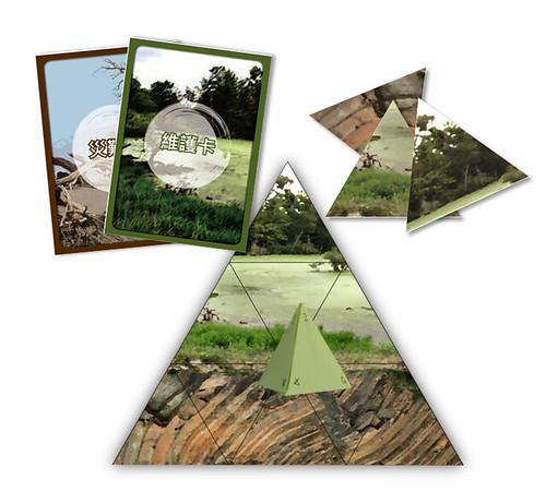 第三屆 十大「節」出綠遊戲徵件.第三名作品《濕情畫地》遊戲相關配件。 | by TEIA - 台灣環境資訊協會