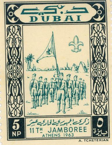 stamp dubai 11th jamboree athens 1963
