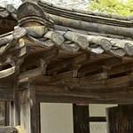 01 Corea del Sur, Andong 0011