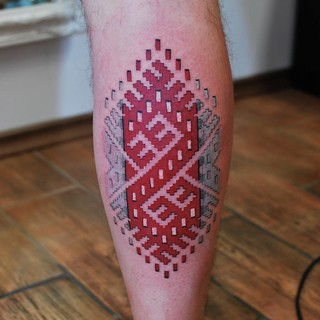 Latvian Sign Tattoo Done By Andersonstattoo Tattoo Latv Flickr
