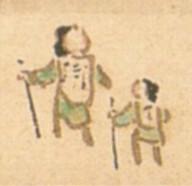 旅路の画巻 5 春秋巡禮