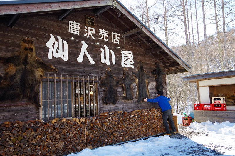 冬季営業の仙人小屋