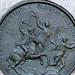 Howard Monument 94