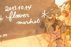 The flower market * by Noël Café