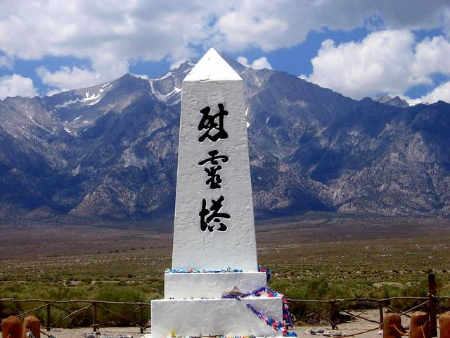 Manzanar Grave Memorial, High Desert, California