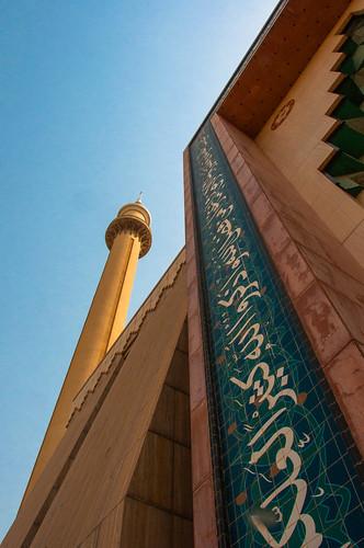 muslim mosque national nigeria abuja fischerfotos religion nikon d90