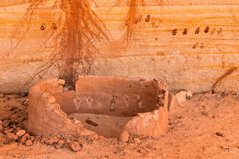 Kachina Ruins