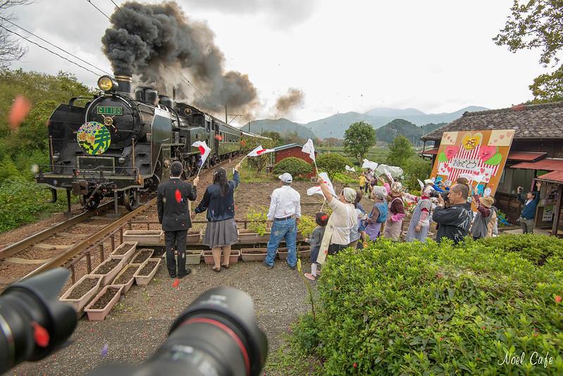 Mariage à la Locomotive à Vapeur by Noël Café