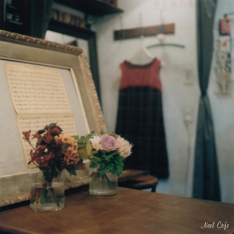 いつもの部屋 - usual room by Noël Café