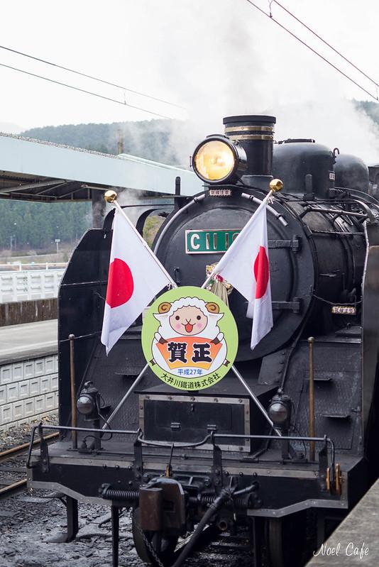 new year's train 2015 - 4 by Noël Café