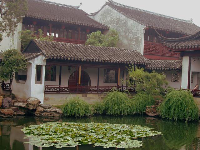 Jardines en Suzhóu (China)