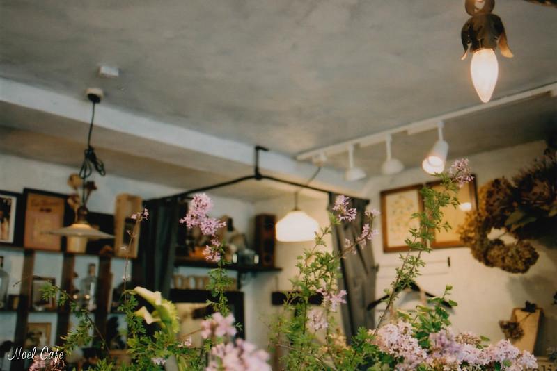 ひろがり by Noël Café