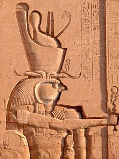 Egypt-5A-011 - Horus