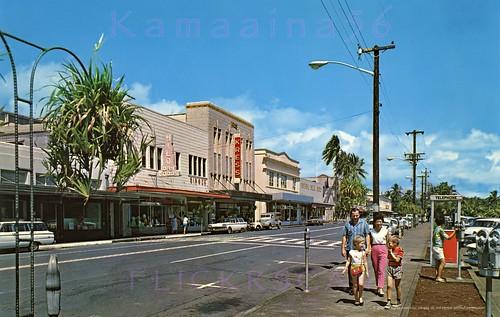 1960s hilo hawaii postcard streetview kress ford bigisland