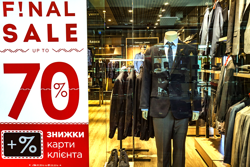 Empty upscale clothing store in mall--Kiev