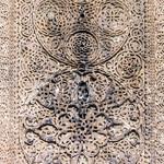 Detail of stone carved Armenian khachkar tomb marker