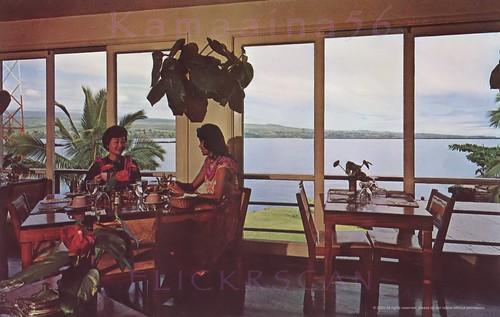 1950s hilo hawaii hotel postcard interior naniloa bigisland