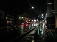 rainy Kyoto night