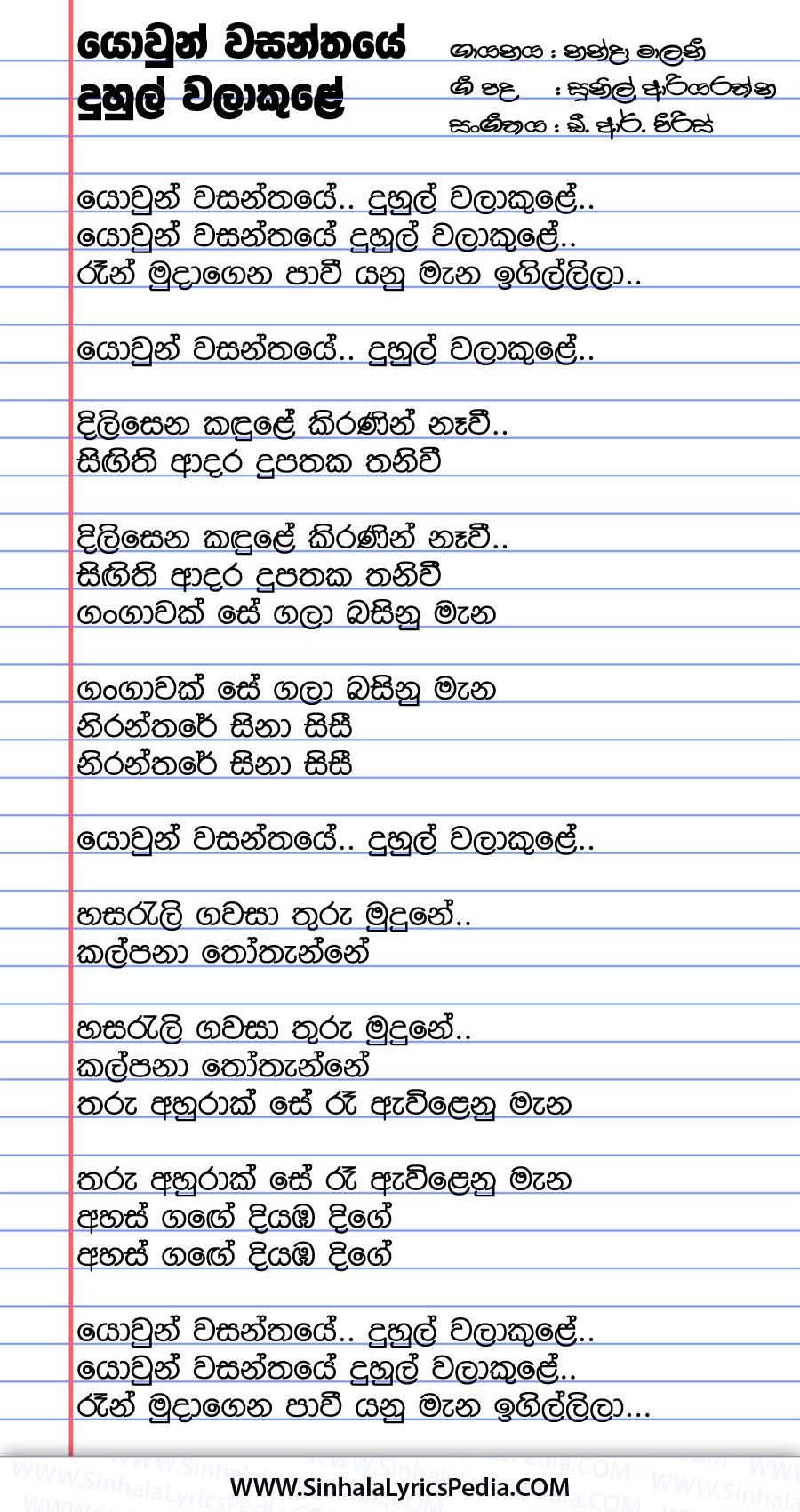 Yowun Wasanthaye Duhul Walakule Song Lyrics