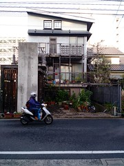 lovely house garden in Hiroshima