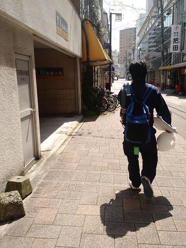 Hiroshima street style