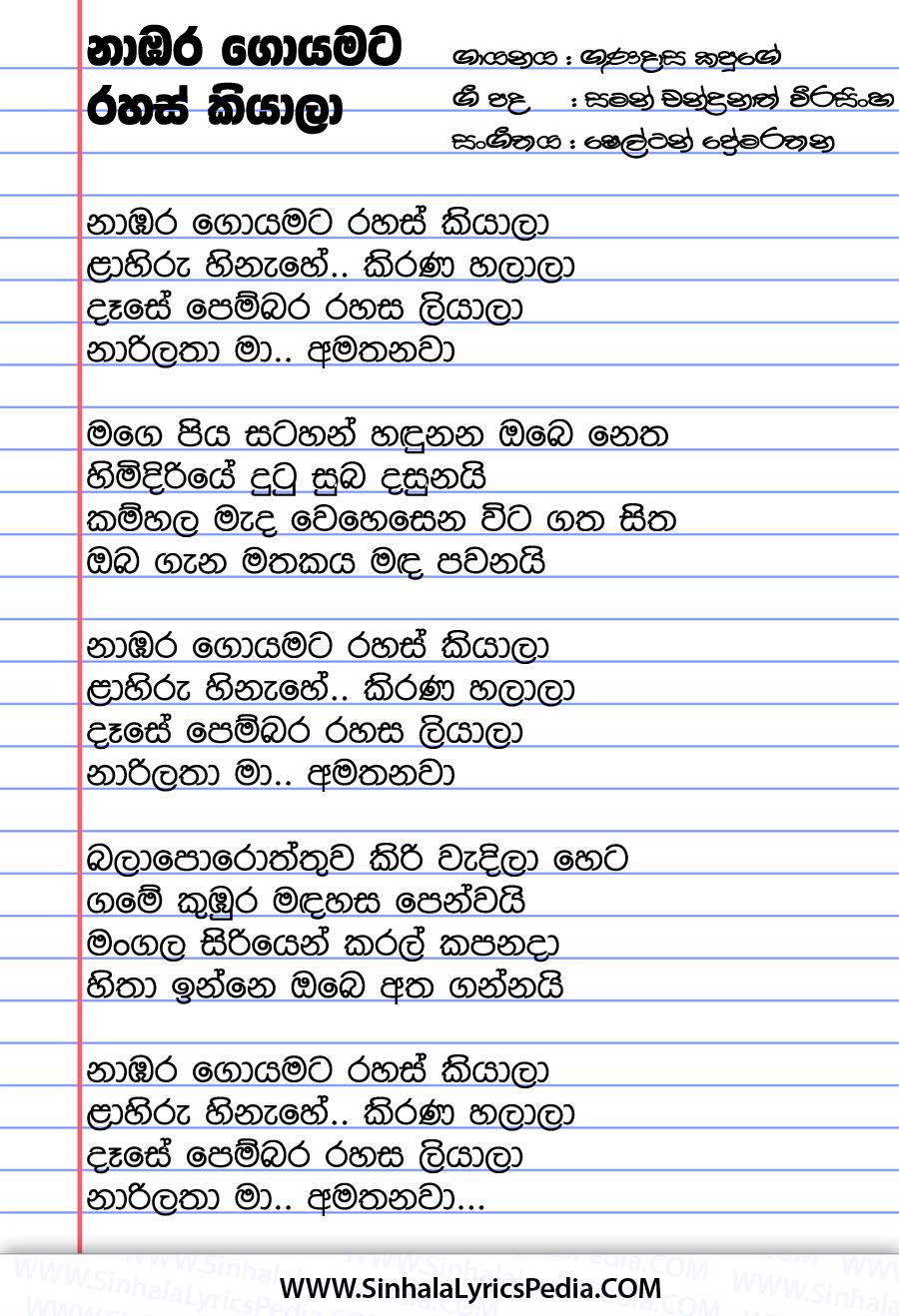Nambara Goyamata Rahas Kiyala Song Lyrics
