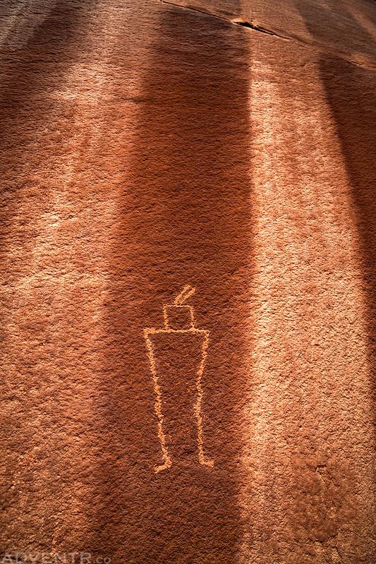 Striped Petroglyph