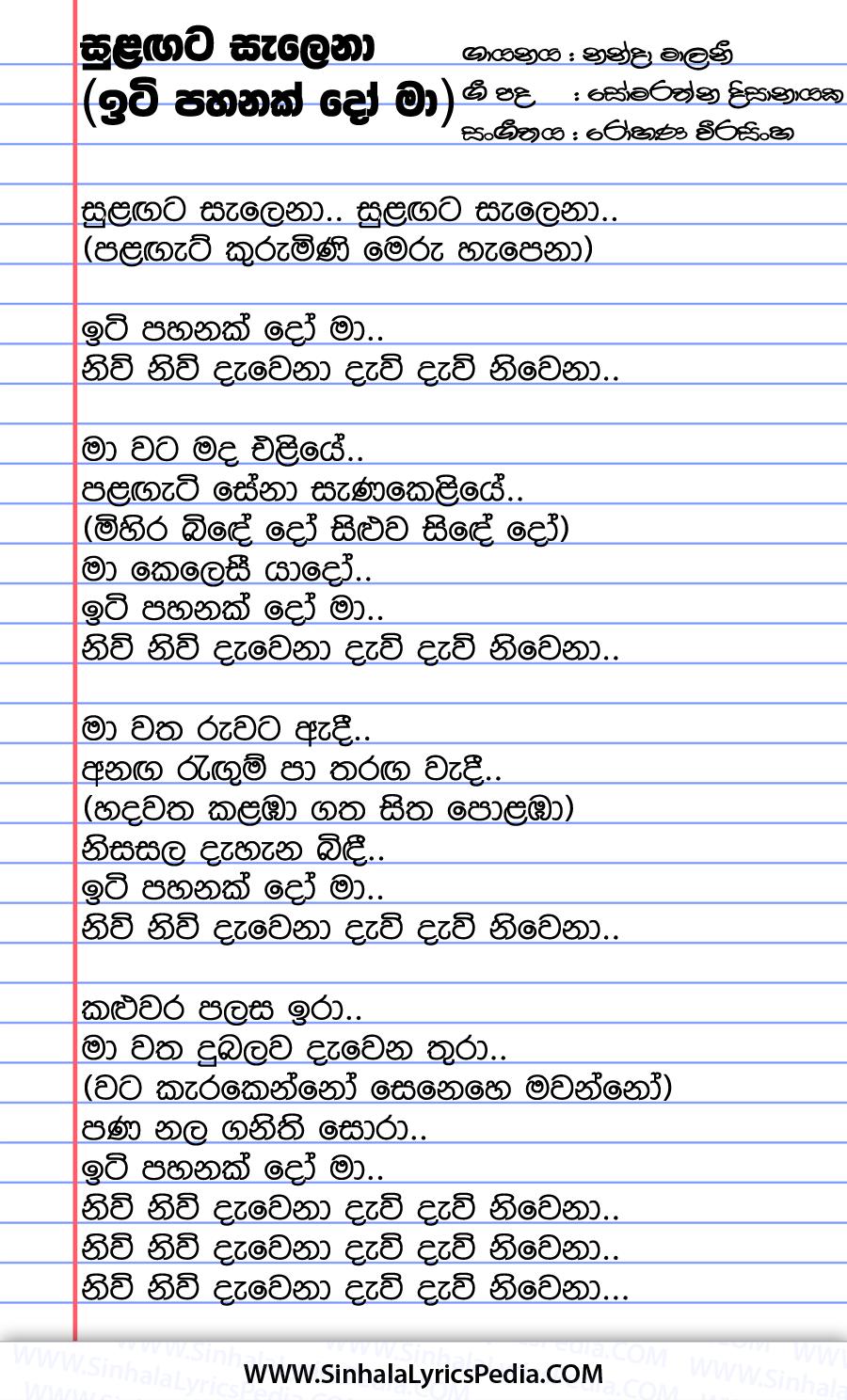 Sulangata Selena (Iti Pahanak Drama Theme Song) Song Lyrics