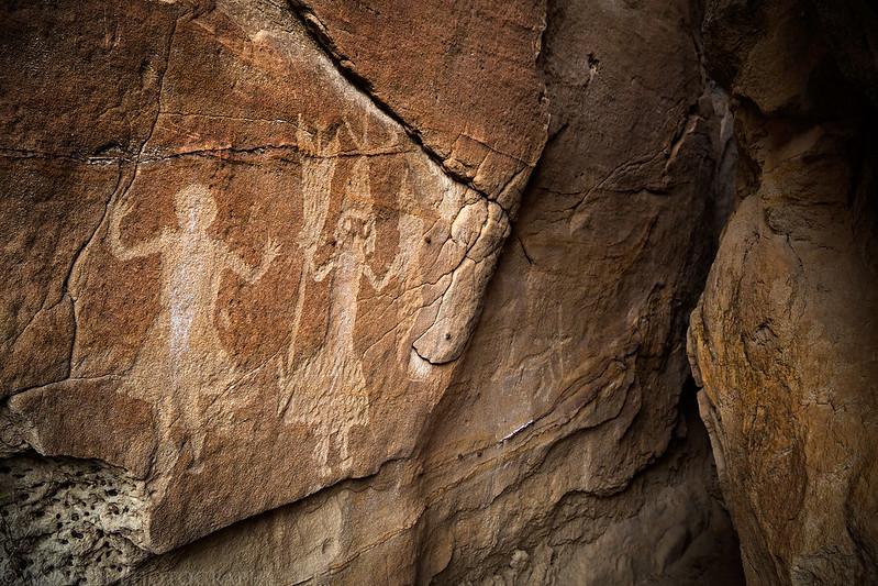 Slot Petroglyphs