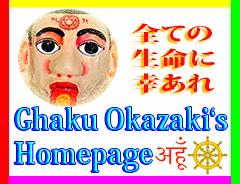 野球チーム Ghaku Okazaki