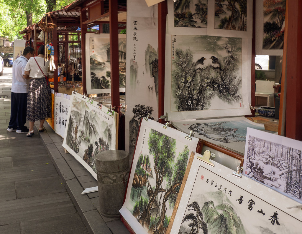Traditional landscape paintings of China.jpg