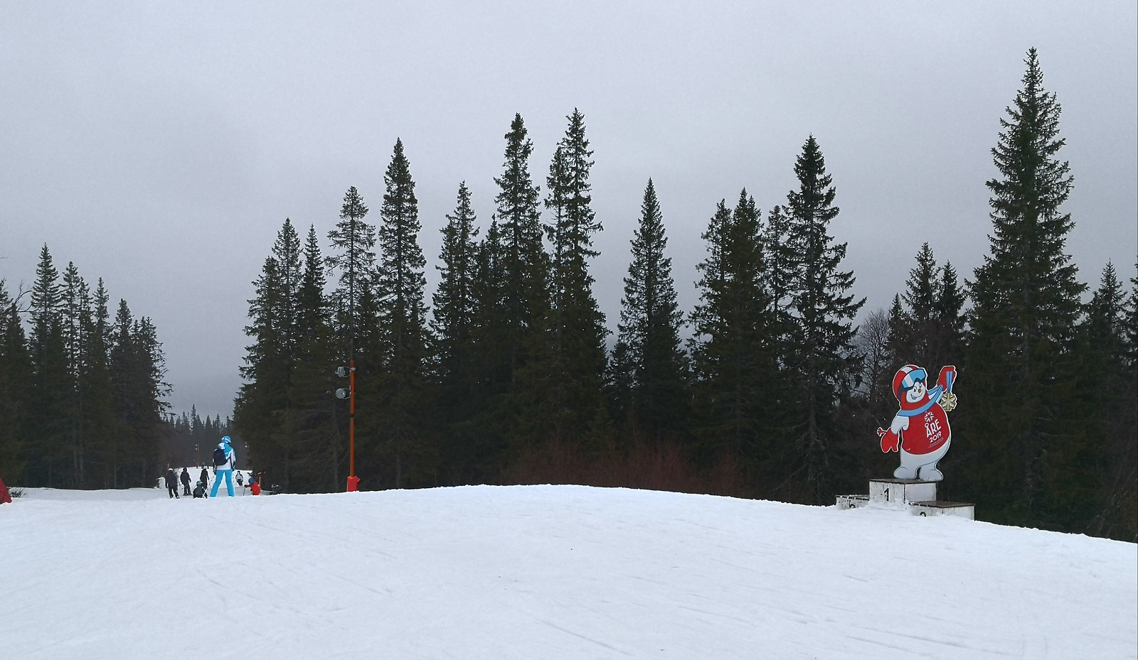 Skidland beginners' area
