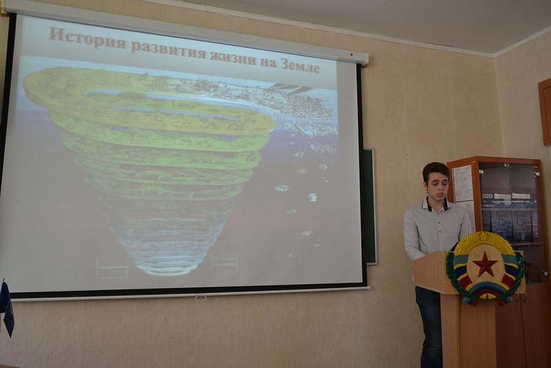 12 апреля на факультете годного дела и транспорта прошла  конференция «Социально-гуманитарные аспекты развития человека и общества»