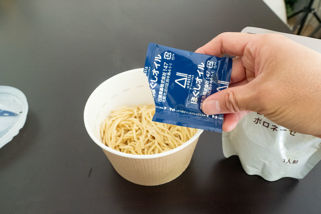 All-in-PASTA-18
