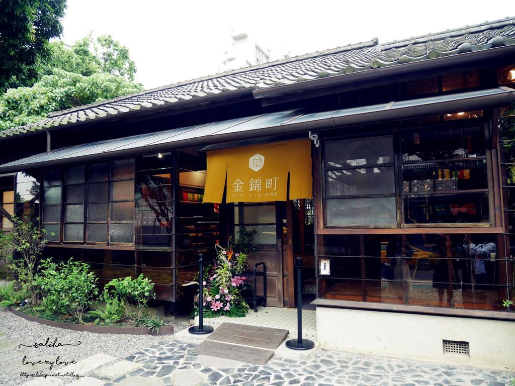 台北大安金華街東門站日式咖啡廳推薦老房子古蹟金錦町 (1)
