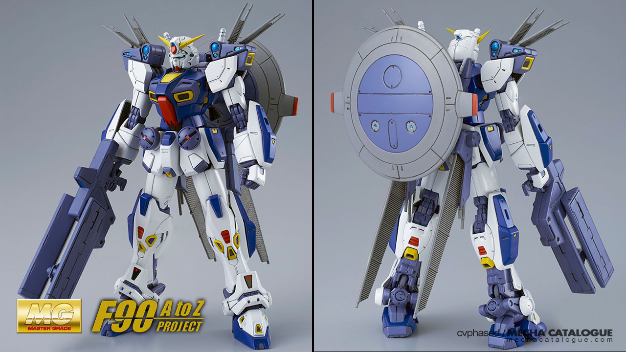 "Master Grade ""F90 A to Z Project"" Announced!"